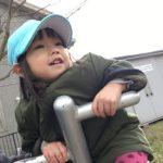 みんなで公園へ☆~仙台市太白区りっきーぱーく保育園長町~