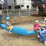 公園に行ってシーソーしてきたよ☆~仙台市太白区りっきーぱーく保育園~