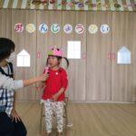 2/26 仙台市太白区~りっきーぱーく保育園あすと長町~