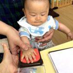 お外で遊んだよ!仙台市太白区~りっきーぱーく保育園あすと長町~